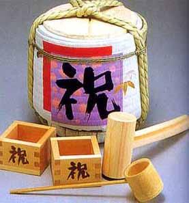 Kagami Biraki (Yawara 10 jarig)
